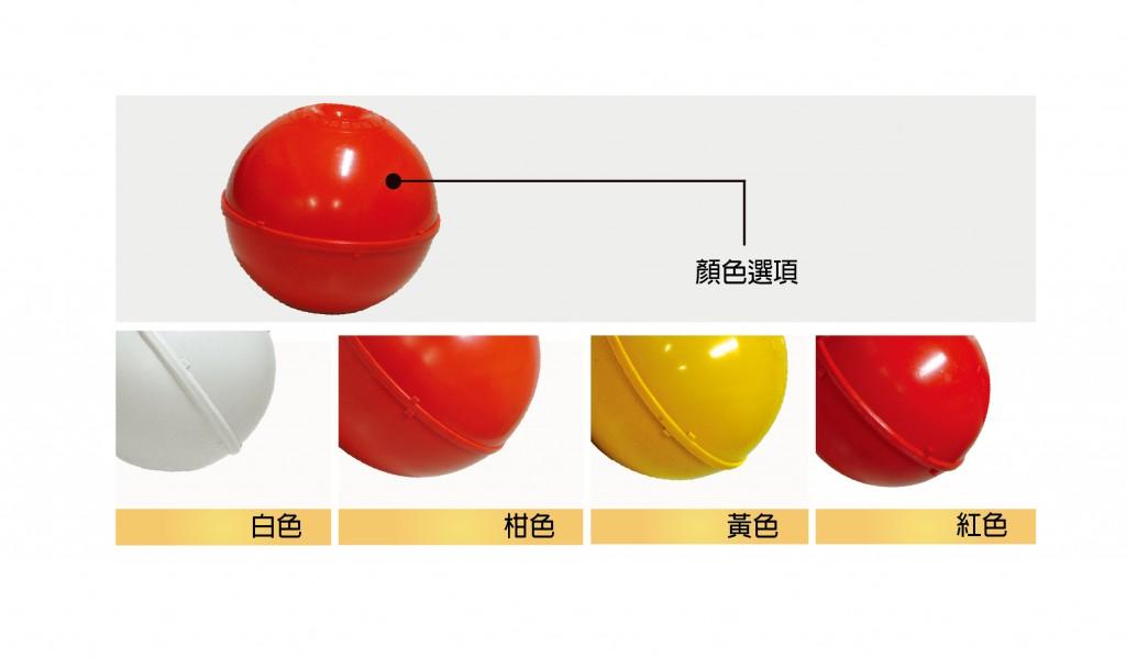 圓形塑膠浮球